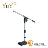 YHY MK-161 桌上型麥克風斜架 附麥克風夾頭 台灣製【MK161】