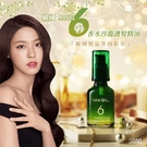 韓國 MASIL 6秒香水沙龍護髮精油 50ml