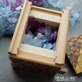 禮物盒機關 日本箱根寄木細工實木拼花秘密箱子迷你機關盒禮物表白首飾盒 igo 傾城小鋪