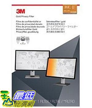 [美國直購] 3M GF215W9B 金色 螢幕防窺片 Privacy Screen Protectors Filter for Widescreen 21.5 - 16:9 ,510 mm x 287 mm