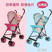 福貝貝嬰兒推車傘車夏季輕便攜童車透氣簡易摺疊兒童手推車寶寶車igo 3c優購