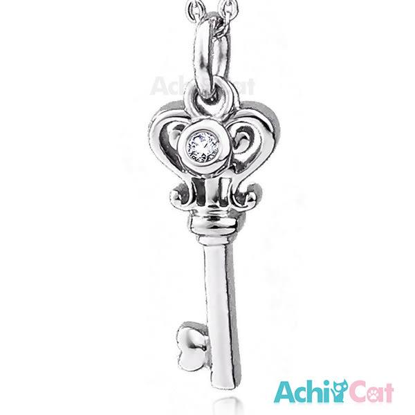 鋼項鍊 AchiCat 鑰匙項鍊 珠寶白鋼 愛情之鑰