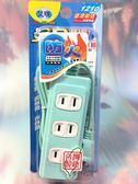 【安全轉接電源線組6尺 506R4】556389 電器插座 延長線【八八八】e網購