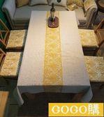 桌布簡約茶幾蓋巾棉麻桌布黃色圓餐桌台