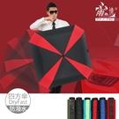 【雨之情】顛覆傳統撞色方形傘(6色) - 四方傘/大傘面/超潑水