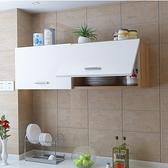壁櫃 廚房吊櫃墻壁櫃掛墻式客廳墻櫃臥室頂櫃儲物櫃浴室收納櫃墻上置物 DF 維多原創
