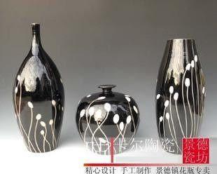 景德鎮 陶瓷三件套  花插