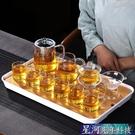 茶具套裝 透明玻璃茶具套裝家用日式功夫茶杯簡約現代耐高溫泡茶壺 星河光年