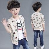 男童外套 男童外套春秋款洋氣新款兒童秋裝夾克棒球服潮款開衫上衣韓版 雙十二全館免運