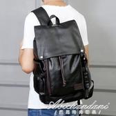 後背包男時尚潮流男士旅游包背包大容量PU皮包包韓版學生書包 黛尼時尚精品