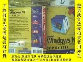 二手書博民逛書店Windows罕見nt workstation version 4.0  Windows nt工作站4.0版Y