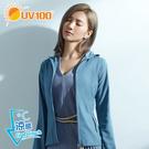 UV100 防曬 抗UV-冰絲淨色連帽外套-可收納