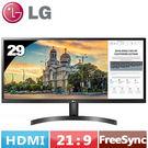 全新LG 29型 21:9 UltraWide 電競液晶螢幕 29WK500-P
