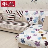 沙發墊四季通用防滑布藝坐墊簡約現代歐式沙發套非萬能全包罩【聖誕節提前購