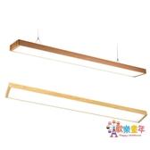 LED長條燈 長條燈辦公室吊燈長方形現代簡約個性創意寫字樓商場工程燈具T 3色