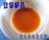 冷凍豐年蝦無節幼蟲100g/片*5片 ☆成長快速.適口性佳☆ 觀賞魚.觀賞蝦.食用魚.食用蝦皆適用