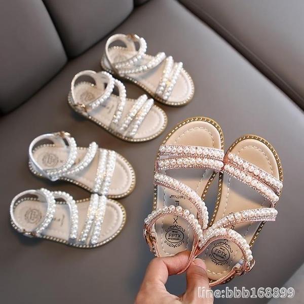 女童涼鞋 女童涼鞋夏季新款韓版時尚寶寶珍珠小公主鞋子軟底休閒沙灘鞋 城市科技