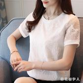 中大尺碼蕾絲衫 短袖女新款夏裝打底白色t恤雪紡上衣超仙百搭半袖蕾絲衫 AW3608【棉花糖伊人】