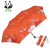 【iumbrella】熊艾尼設計款手開折傘  防曬抗UV、好收納-橘色富貴牡丹