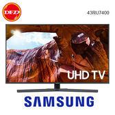 2019 SAMSUNG 三星 43RU7400 4K 電視 43吋 4K 智慧連網液晶電視 送北區精緻壁裝 UA43RU7400WXZW