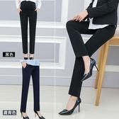 孕婦褲長褲夏季西裝褲職業裝直筒工裝工作褲