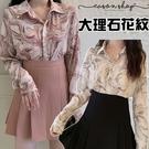 EASON SHOP(GQ1502)韓版藝術抽像大理石花紋落肩寬鬆開衫長袖襯衫薄女上衣服外搭防曬空調衫