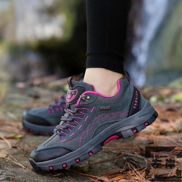 女鞋 戶外登山鞋防水徒步鞋防滑運動鞋戶外鞋透氣爬山鞋【左岸男裝】