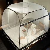 蒙古包蚊帳免安裝家用拉鍊可折疊三開門