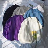 秋冬季潮男半高領毛衣港風寬鬆個性潮流針織衫情侶上衣服 時尚潮流