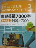 【書寶二手書T1/語言學習_WDF】關鍵英單7000字.Book 3-4401-7000_Judy Majewski,葉立萱_附光碟