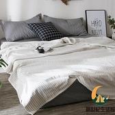 毛巾被紗布被純棉毯子午睡毯日式格子條紋毯子單人雙人【創世紀生活館】