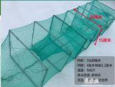 蝦籠漁網魚網捕魚籠龍蝦網捕蝦籠自動折疊螃蟹泥鰍黃鱔籠網工具igo      易家樂