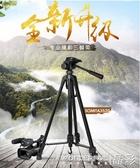 新品攝影架三腳架單反數碼DVfor佳能尼康微單三維云台便攜照相機攝像攝影機手機LX