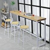 簡約風鐵藝實木家用吧台桌靠牆長條咖啡廳奶茶店高腳酒吧桌椅組合ATF 秋冬新品