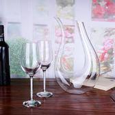 創意水晶紅酒杯套裝無鉛石高腳杯家用大號酒杯子