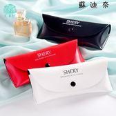 太陽眼鏡盒疊便攜近視眼睛盒子墨鏡盒