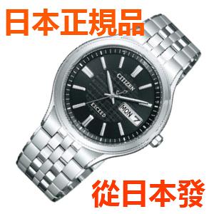 免運費 日本正規貨 公民 EXCEED 太陽能無線電鐘 男士手錶 AT6000-52E