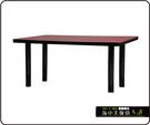 {{ 海中天休閒傢俱廣場 }} C-99 摩登時尚 餐桌系列 467-10 2X3尺美耐板餐桌/烤黑低腳(顏色可挑選)