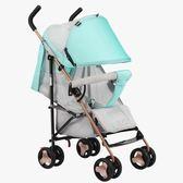 萬寶樂嬰兒推車輕便折疊可坐可躺簡易單向輕便避震兒童寶寶手推車