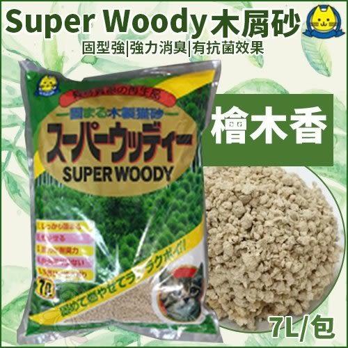 『寵喵樂旗艦店』【單包】Super Woody《檜木香木屑砂》7L/包 貓砂