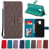 三星 Note8 A8+ 2018 A8 2018 S8 Plus S8 藤條花皮套 手機皮套 皮套 插卡 支架