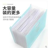 風琴包日本kokuyo國譽淡彩曲奇可立式風琴包文件夾卷子收納盒試卷夾學生 玩趣3C