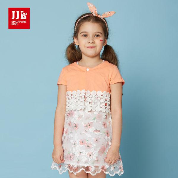 JJLKIDS 女童 蕾絲布料拼接罩衫外套(橙色)