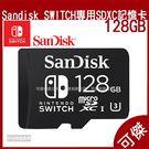 SanDisk micro SDXC 專...