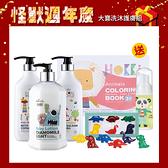 Hallmark合瑪克 怪獸週年慶 大寶洗沐護膚組【BG Shop】洗髮+沐浴+修護乳/輕盈乳