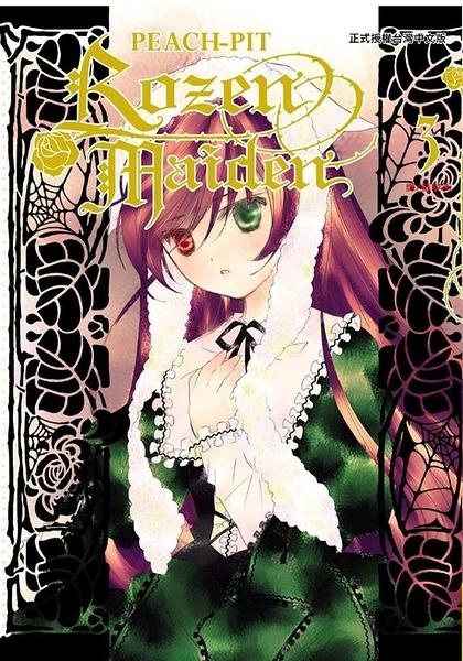 (二手書)Rozen Maiden(3)