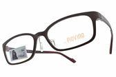 PIOVINO 光學眼鏡 PVIN3010 M7 (棕-木紋棕) 林依晨代言 記憶塑鋼熱銷款  # 金橘眼鏡