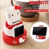 King*Shop~HELLO KITTY二合一硅膠底座iPhone支架Airpods充電器Apple Watch女