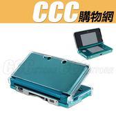 3DS 水晶殼 舊款3DS 小3DS 透明殼 硬殼 3DS保護殼 掌上機 水晶硬殼