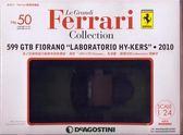 Ferrari經典收藏誌 0507/2019 第50期